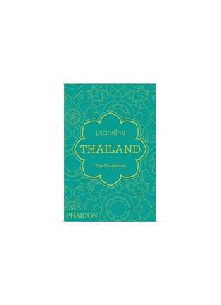 Main View - Click To Enlarge - PHAIDON - Thailand: The Cookbook