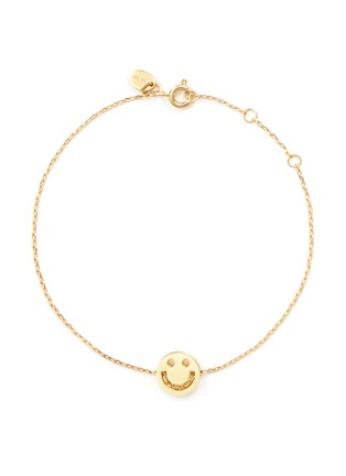 Main View - Click To Enlarge - Ruifier - 'Happy' 18k yellow gold chain charm bracelet