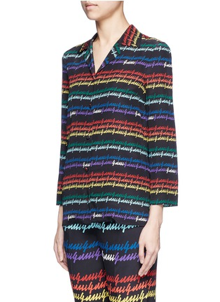 Front View - Click To Enlarge - Gucci - Rainbow print silk pyjama shirt