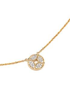 Bao Bao Wan 'Little Jin Qian' 18k gold diamond necklace