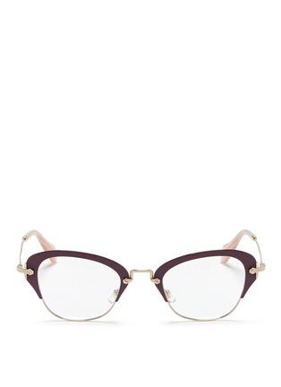 Main View - Click To Enlarge - miu miu - Coated rim metal optical glasses
