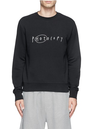 Main View - Click To Enlarge - Acne Studios - 'Casey' slogan print cotton sweater