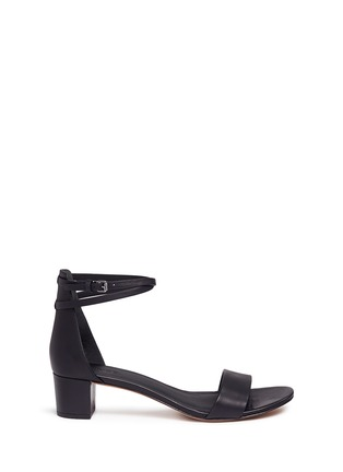 Main View - Click To Enlarge - Vince - 'Raine' wraparound ankle strap sandals