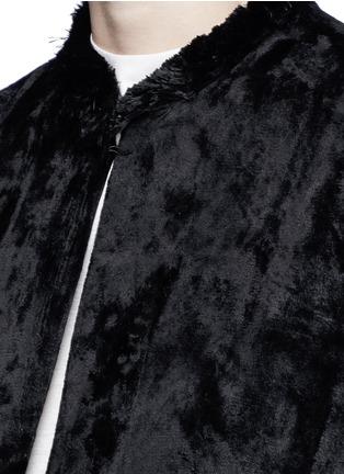 Detail View - Click To Enlarge - TOGA ARCHIVES - Fringe hem moquette coat