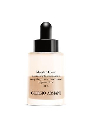Main View - Click To Enlarge - GIORGIO ARMANI - Maestro Glow Nourishing Fusion Makeup - #4