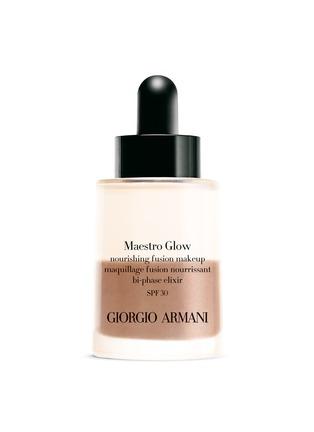 Main View - Click To Enlarge - Giorgio Armani Beauty - Maestro Glow Nourishing Fusion Makeup - #8