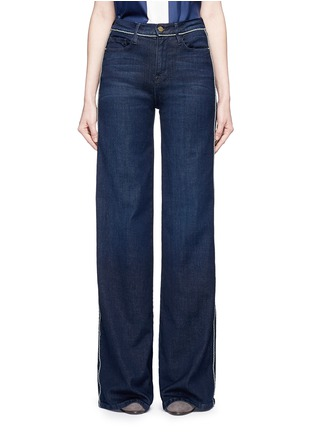 Detail View - Click To Enlarge - Frame Denim - 'Le Capri' piped cotton blend wide leg jeans