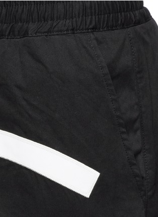 Detail View - Click To Enlarge - Haculla - 'All Eyes On Me' print drop crotch sweatpants
