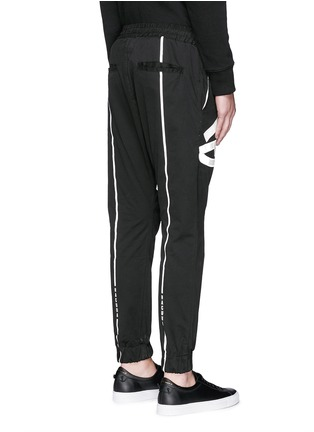 Back View - Click To Enlarge - Haculla - 'All Eyes On Me' print drop crotch sweatpants