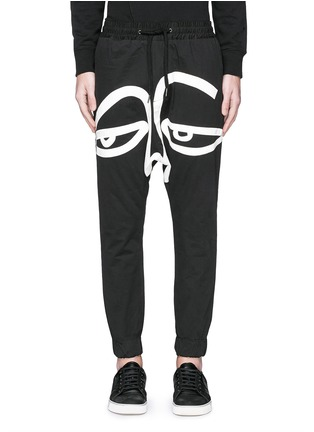 Main View - Click To Enlarge - Haculla - 'All Eyes On Me' print drop crotch sweatpants
