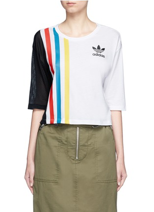Main View - Click To Enlarge - Adidas - Mesh panel stripe print cotton-modal cropped T-shirt