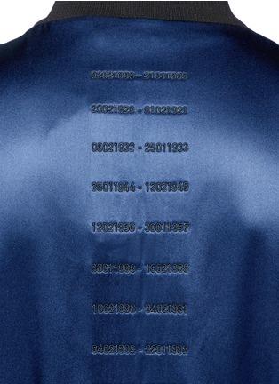 - Saam1 - 'Gladiolus' monkey embroidery souvenir jacket