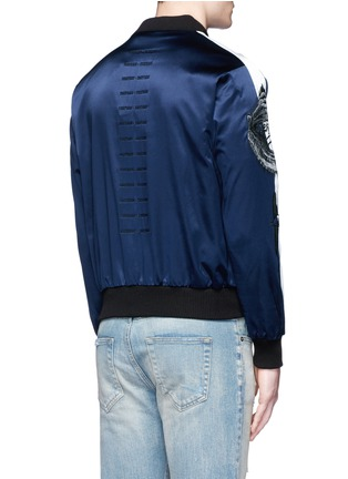 Back View - Click To Enlarge - SAAM1 - 'Gladiolus' monkey embroidery souvenir jacket