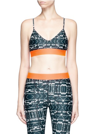 Main View - Click To Enlarge - THE UPSIDE - 'Jungle Shibori Andie' sports bra top