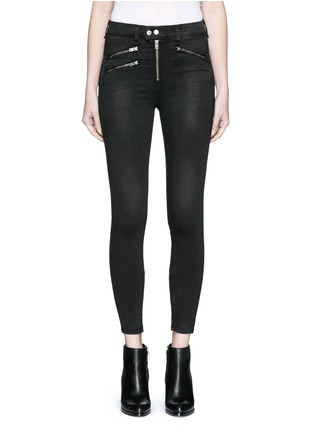 Main View - Click To Enlarge - RAG & BONE/JEAN - High waist biker denim pants