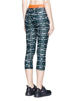 Back View - Click To Enlarge - THE UPSIDE - 'Jungle Shibori NYC' print performance leggings