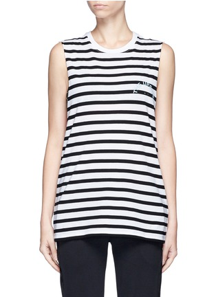 Main View - Click To Enlarge - The Upside - ''Lucky' feeder stripe cotton tank top