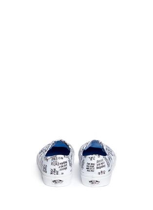 Back View - Click To Enlarge - Vans - x Baron Von Fancy 'Authentic' slogan print canvas sneakers