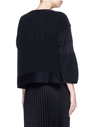 Back View - Click To Enlarge - TOGA ARCHIVES - Faux leather wavy embroidery sweater