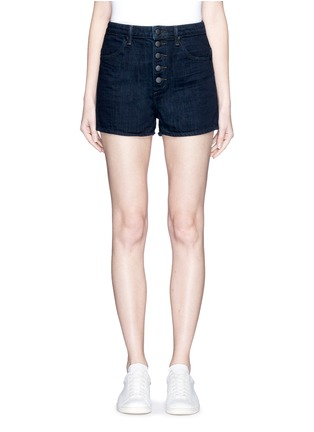 Main View - Click To Enlarge - Helmut Lang - Button fly denim shorts