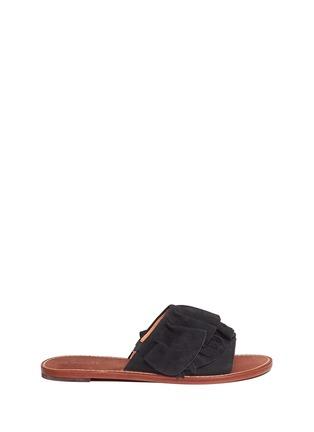 Main View - Click To Enlarge - 10 Crosby Derek Lam - 'Ann' kiltie ruffle suede slide sandals