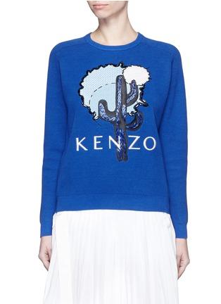 Main View - Click To Enlarge - KENZO - Cactus appliqué embroidery cotton piqué sweatshirt
