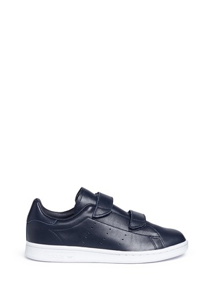 Main View - Click To Enlarge - Adidas - x HYKE 'AOH-005' textile strap leather sneakers