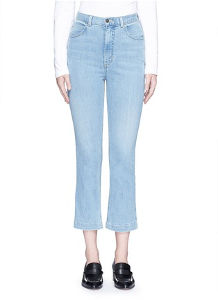 Detail View - Click To Enlarge - Rachel Comey - 'Bismark' high rise cropped jeans