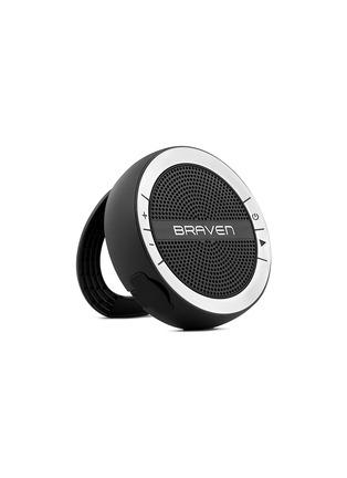 Main View - Click To Enlarge - Braven - Mira wireless speaker