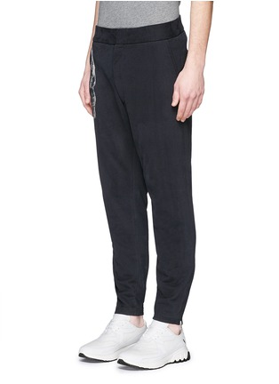 Front View - Click To Enlarge - Alexander McQueen - Skull sketch embroidery jogging pants