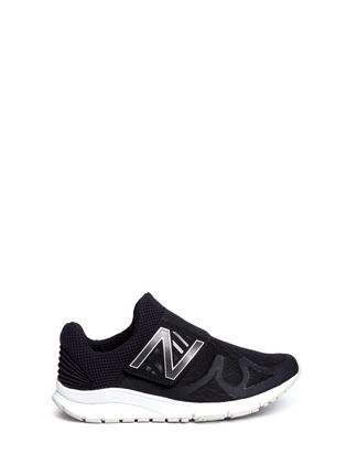 Main View - Click To Enlarge - New Balance - 'Vazee Rush' mesh slip-on sneakers