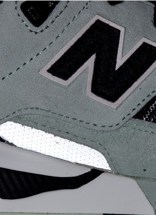 - New Balance - '530 Summer Utility' stripe print suede mesh sneakers