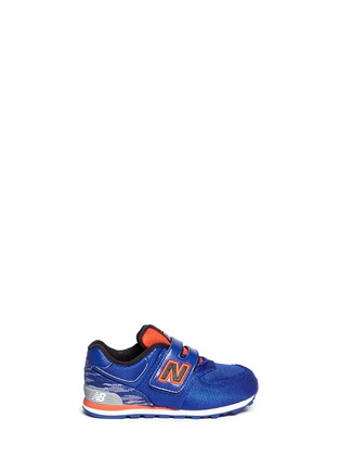 Main View - Click To Enlarge - New Balance - '574' stripe jacquard toddler sneakers