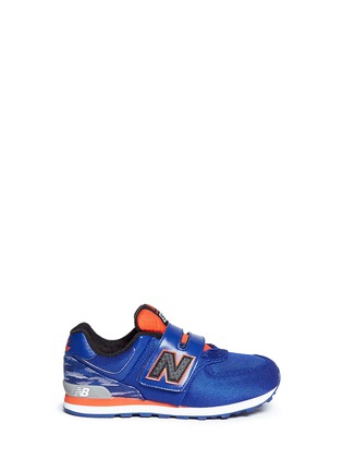 Main View - Click To Enlarge - NEW BALANCE - '574' stripe jacquard kids sneakers