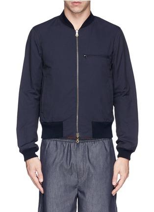 Detail View - Click To Enlarge - Dries Van Noten - 'Vinny' satin reversible bomber jacket