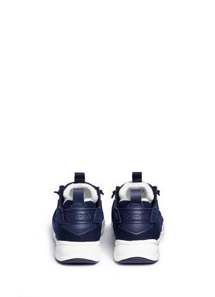 Back View - Click To Enlarge - Reebok - 'Furylite Winter' rib trim sneakers