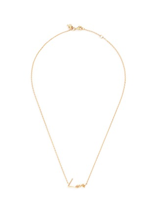 Main View - Click To Enlarge - Stephen Webster - 'Neon Love' 18k yellow gold pendant necklace