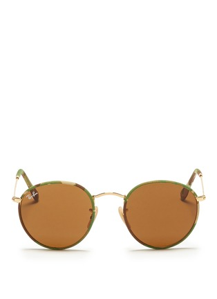 Main View - Click To Enlarge - RAY-BAN - 'Round Camouflage' fabric rim wire sunglasses