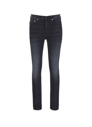 Main View - Click To Enlarge - Neil Barrett - Super skinny fit jeans