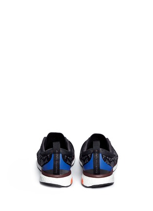 Back View - Click To Enlarge - Adidas By Stella Mccartney - 'Adizero Adios' snake jacquard Primeknit sneakers