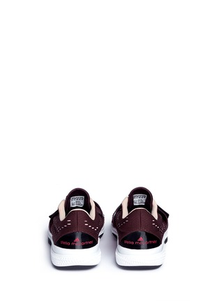 Back View - Click To Enlarge - Adidas By Stella Mccartney - 'Atani Bounce' sneakers