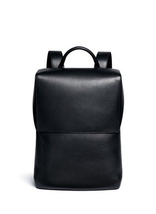 Main View - Click To Enlarge - Balenciaga - 'Phileas' leather backpack
