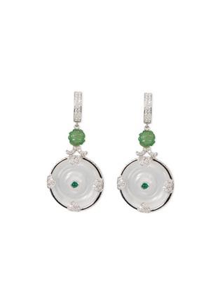Main View - Click To Enlarge - Samuel Kung - Diamond garnet jade disc drop earrings