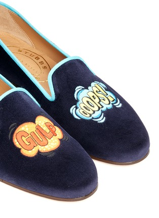Detail View - Click To Enlarge - 71655 - 'Gulp/Ooops' embroidery velvet slip-ons