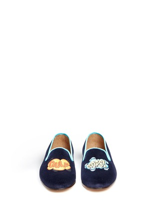 Front View - Click To Enlarge - 71655 - 'Gulp/Ooops' embroidery velvet slip-ons