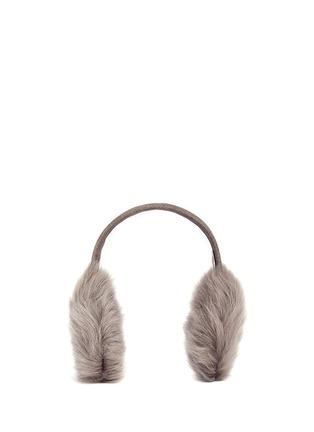 Main View - Click To Enlarge - KARL DONOGHUE - Mesh embossed Toscana lambskin shearling ear muffs