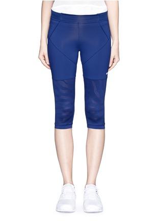 Main View - Click To Enlarge - Adidas By Stella Mccartney - 'Studio Zebra' three-quarter tights