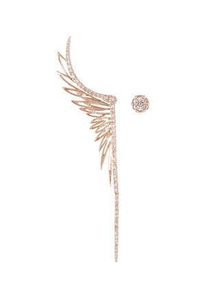 Main View - Click To Enlarge - Cristinaortiz - Diamond 9k gold mismatched feather earrings