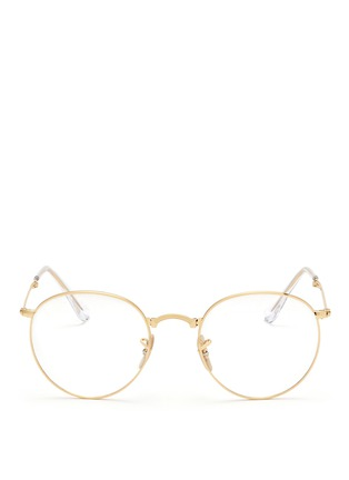 Main View - Click To Enlarge - Ray-Ban - 'RB3532' round metal folding optical glasses