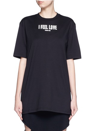 Main View - Click To Enlarge - Givenchy Beauty - 'I Feel Love' slogan T-shirt
